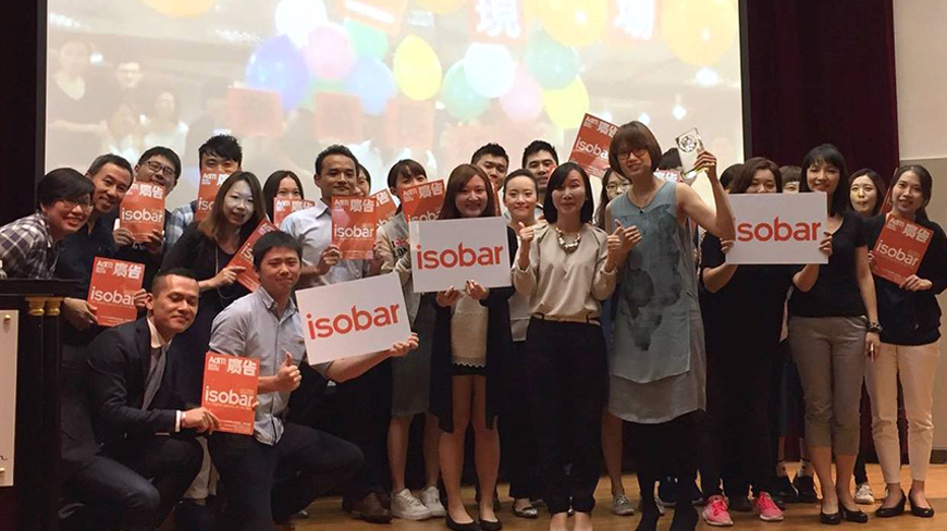 Isobar Taiwan Honored with 2014 Digital Agency of the Year