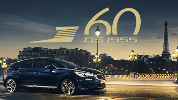 DS' 60th anniversary