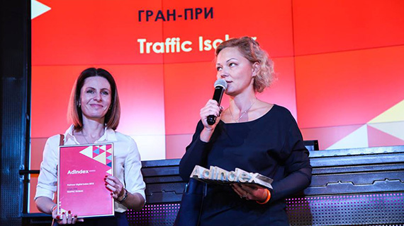 Traffic Isobar awarded Digital Agency of the Year