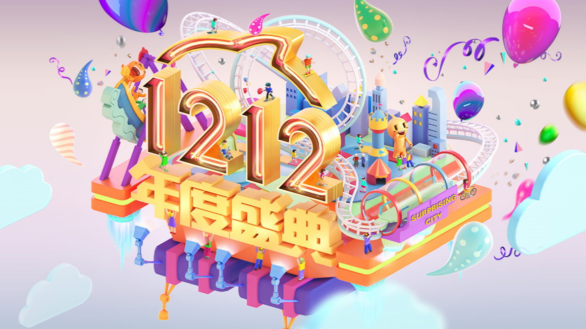Isobar China Group Helped Taobao to Launch 'Double 12' Campaign