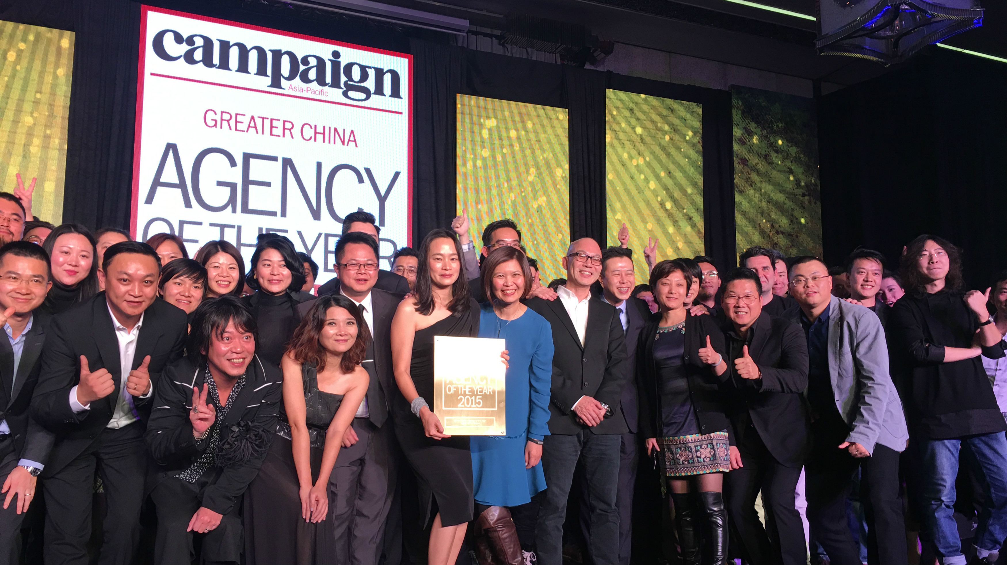 Isobar China Group Awarded China Digital Agency of the Year