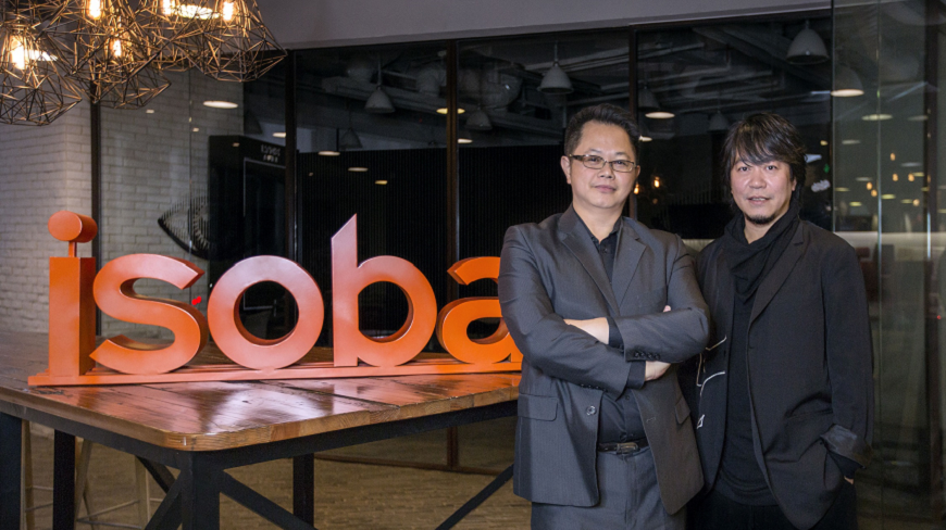 Isobar China Group Announces Two Important Personnel Appointments