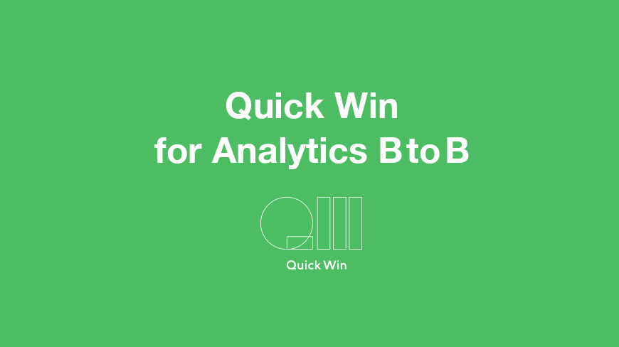 Dentsu Isobar Launches Quick Win for Analytics BtoB