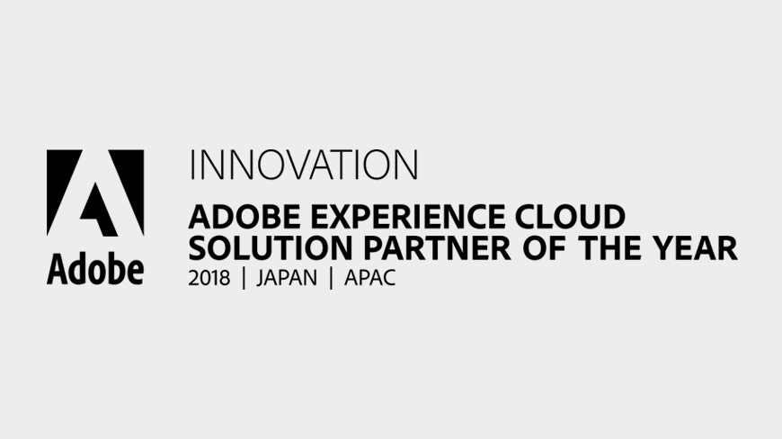 Isobar Wins Adobe Innovation Partner of the Year in Japan