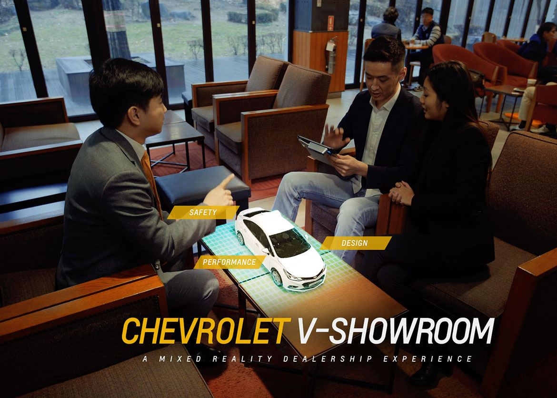 Strange Chevrolet V Showroom Case Study Isobar Work Download Free Architecture Designs Scobabritishbridgeorg