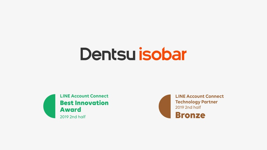 Dentsu Isobar wins LINE award and certification