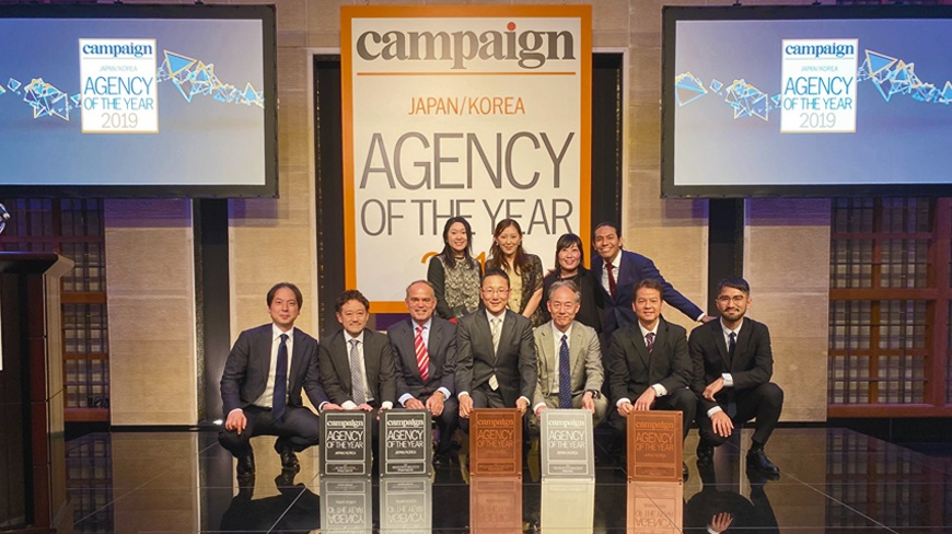 Dentsu Isobar Wins Silver at Agency of the Year 2019